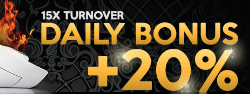 The best online casino bonuses are coming with turnover requirements